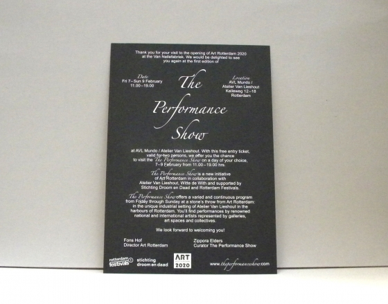 the performance art rotterdam