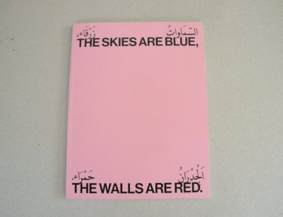the skies are blue, the walls are red