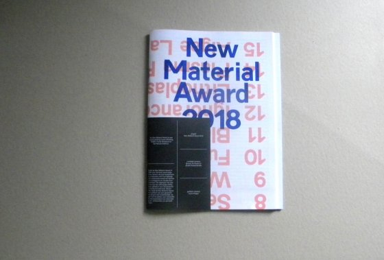 new material award 2018