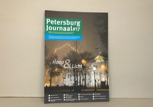 petersburg journaal #17