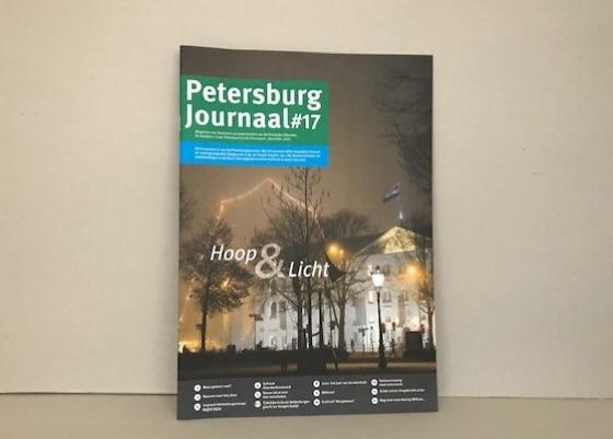 petersburg journaal #17