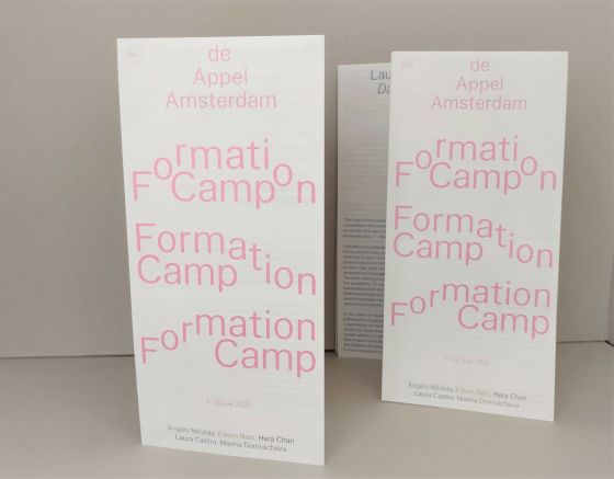 formation camp